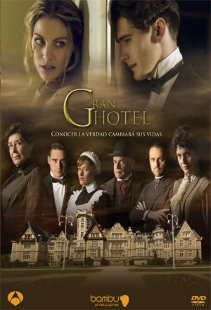 Гранд хотел