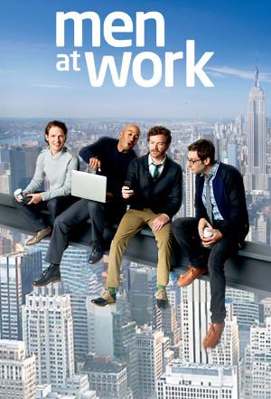 Мъже на работa